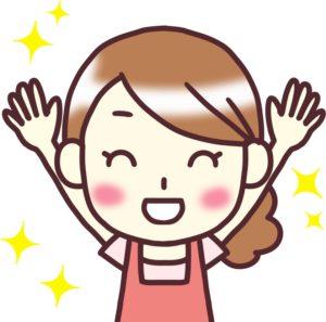 障がい福祉事業のことなら大阪介護福祉事業サポートオフィスへ!!